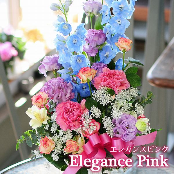 Elegance Pink Flower Arrangement Gift Birthday Flowers Gifts Volume Meyerbeer Opened Celebration Message Wedding Memorial Day
