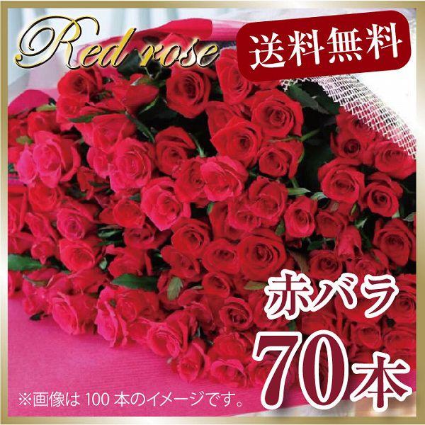 hanako | Rakuten Global Market: Bouquet of Red Roses birth day gift ...