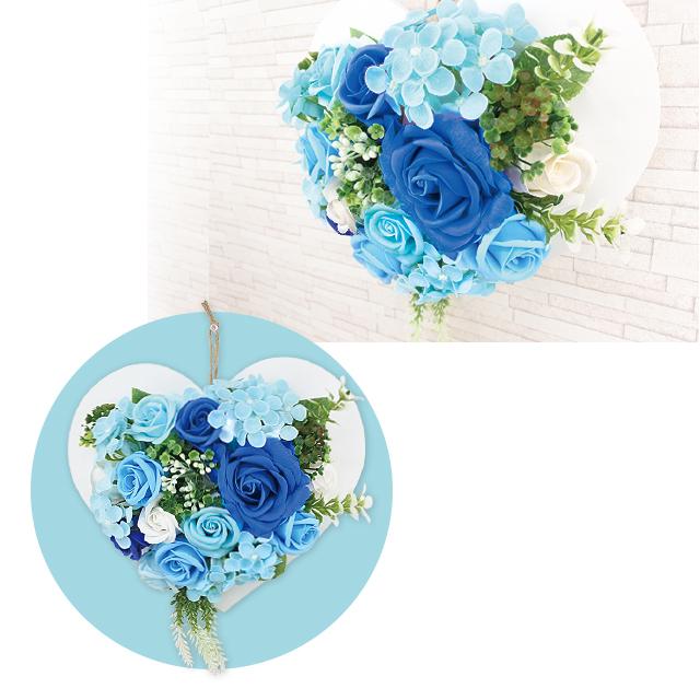 愛らしいハート型 国内正規品 壁掛けタイプのシャボンフラワー シャボンフラワー ソープフラワー BLUE ハートフレーム ブルーSBL-104 安い 激安 プチプラ 高品質