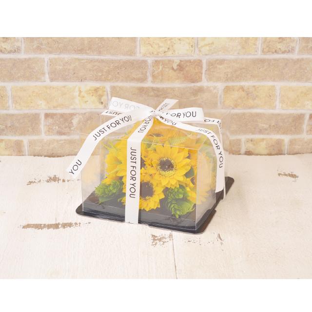 ケーキのようなアレンジシャボンフラワー※花と土台は接着されています シャボンフラワー ソープフラワー 送料無料新品 流行 ミニひまわりケーキS-089