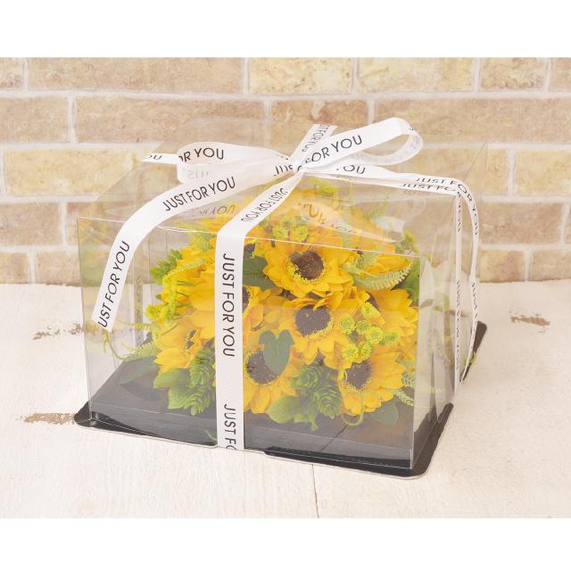 ケーキのようなアレンジシャボンフラワー※花と土台は接着されています シャボンフラワー 新作通販 ソープフラワー アウトレット ひまわりケーキS-088