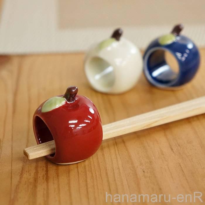 林檎 リンゴ 人気 おしゃれ 永遠の定番 かわいい 和食器 プレゼント 波佐見 季節 りんご 1個 波佐見焼 箸置き q おもしろ 定番キャンバス 敏彩窯 はしおき