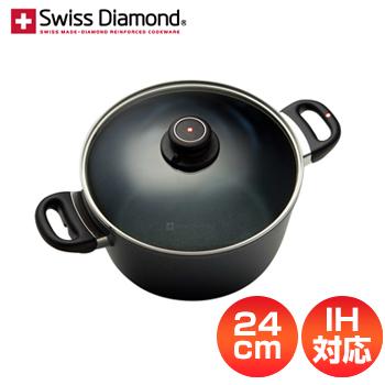 【あす楽】スイスダイヤモンド ストックポット 24cm IH 対応商品 SWD6124i 【ストライプ】 05P24Oct15