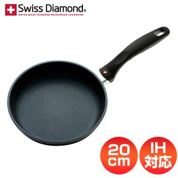 【あす楽】スイスダイヤモンド フライパン 20cm IH対応 正規品 SWD6420i 【ストライプ】 05P24Oct15