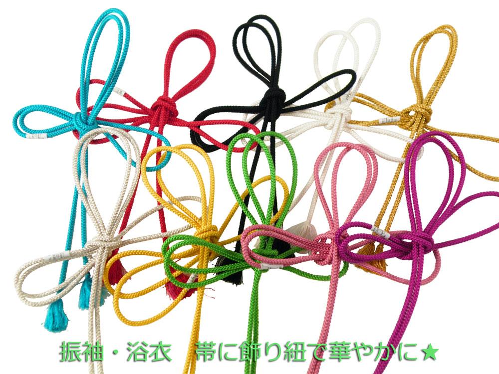 振袖用、飾り結び用、帯締め  振袖・浴衣にも シンプル 正絹 帯飾り 飾り紐 hs-139 全10色 【1口2個までメール便可】