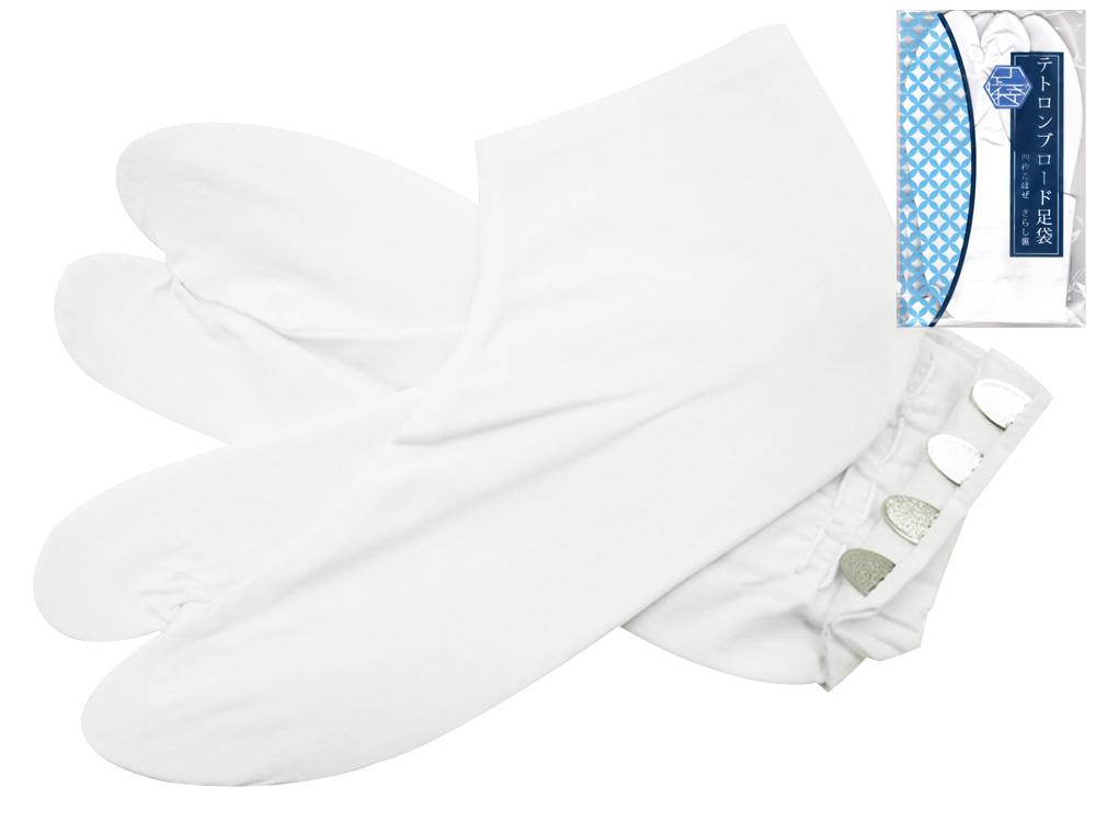こはぜ足袋 ブロード足袋 結婚式 成人式 白足袋 足袋 an 22.0~30.0cm ブロード 現品 セール商品 4枚こはぜ 1口2個までメール便可