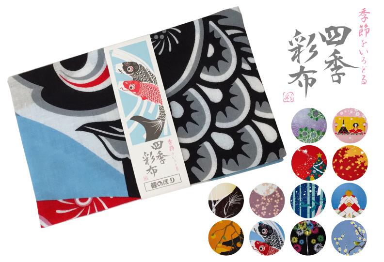 飾る手ぬぐい  季節彩る 四季彩布 手拭い 全12柄 日本製【1口2個までメール便可】 sy-59