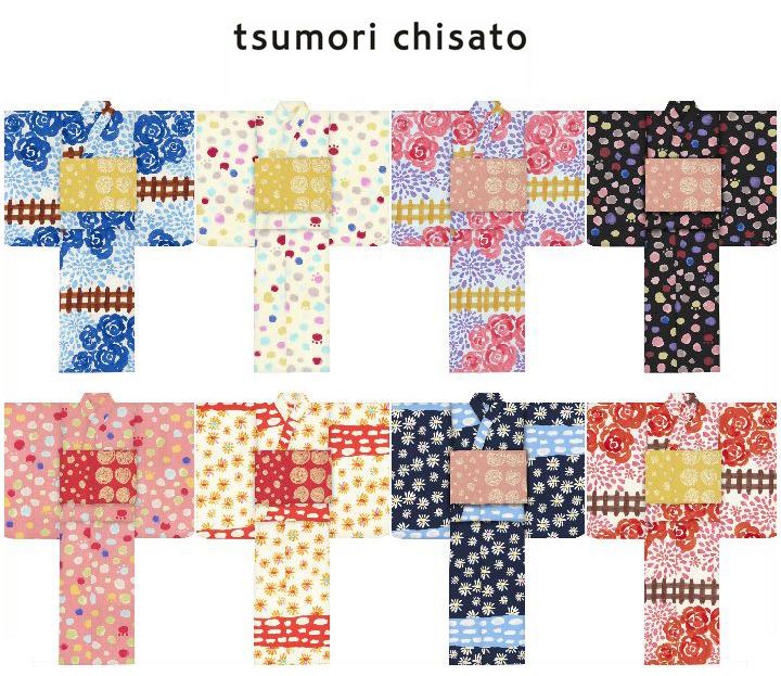 ツモリチサト tsumori chisato キッズ 浴衣 9~10才用 130cm 全12柄
