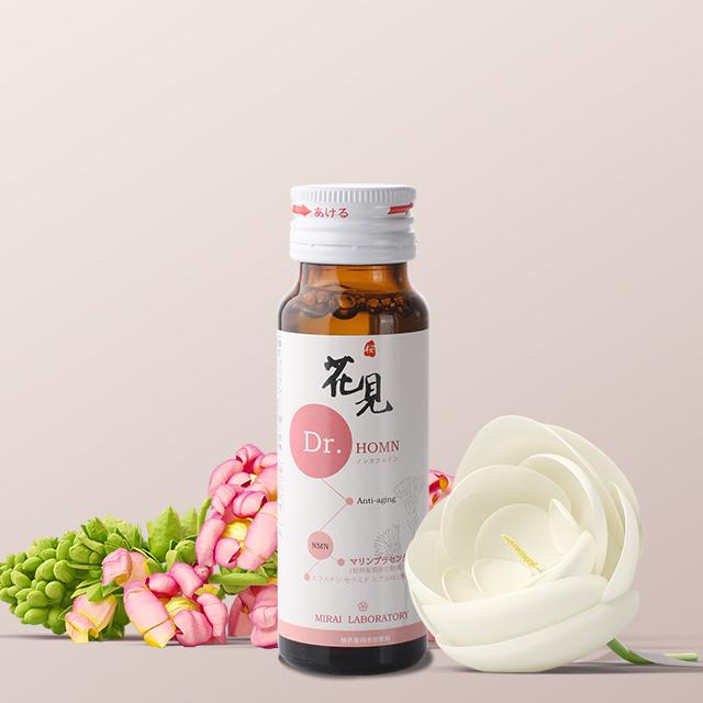 美容ドリンク プラセンタ プラセンタサプリ 保湿ケア エイジングケア 乾燥肌対策 スキンケア 花見マリンプラセンタ 日本製 10本入り ギフトにもおすすめ