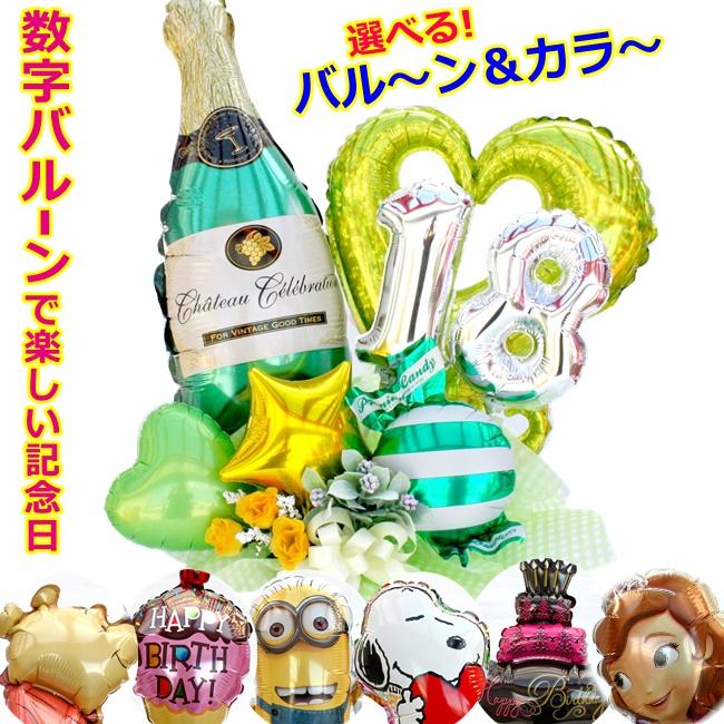 フラワーギフト プレゼント 成人式 周年祝い 100%品質保証 誕生日 バルーン ギフト ディズニー 送料無料 スヌーピー ◆在庫限り◆ 数字 シャンパン 造花 フラワー