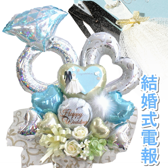 結婚式 バルーン フラワー ギフト 電報 祝電 プレゼント リング おしゃれ 水色 造花 送料無料 ML P8