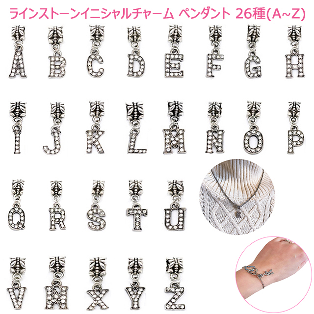 Design (possible lapping) nostalgic only as for the rhinestone initial  charm pendant 26 kinds (A - Z) top