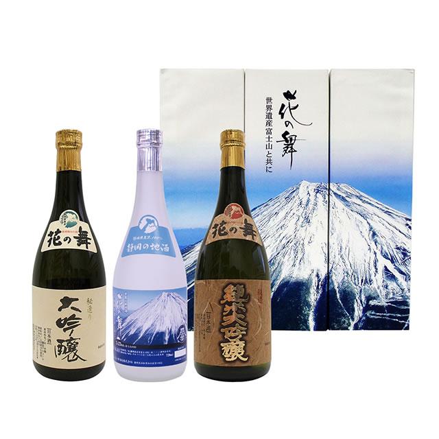 お中元 日本酒 誉富士-100 贈り物に金賞受賞蔵の静岡の地酒を 【送料無料】 ギフト