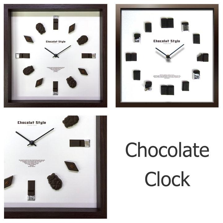 掛け時計 結婚祝いディスプレイクロック/Chocolat Clockインテリア 楽ギフ_包装