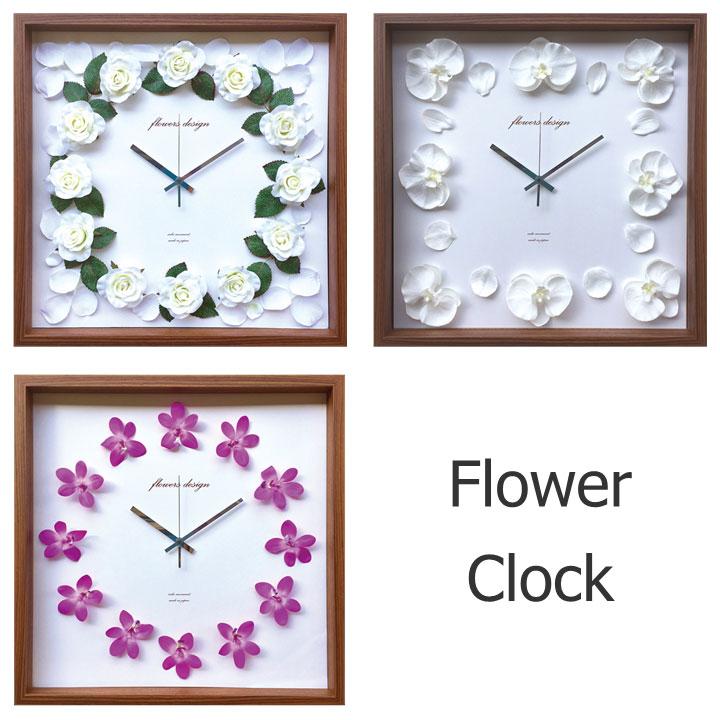 掛け時計 ディスプレイクロック/Flower Clock結婚祝い インテリア 楽ギフ_包装