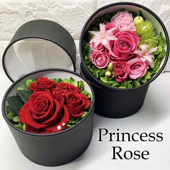 プリンセスローズ プロポーズや記念日のプレゼントに最適 日時指定 送料無料 プロポーズ 誕生日 結婚祝い クリスマス プレゼント ギフト 結婚式 おしゃれ 薔薇 男性 ばら 完成品です 記念日 4年保証 バラ お祝い