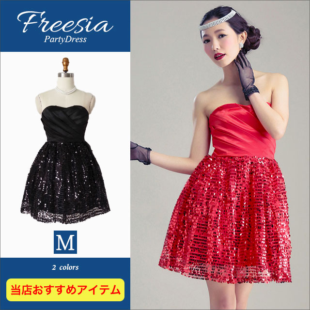 Partydress And Komono Freesia The Spangles Dress Party Dress Red