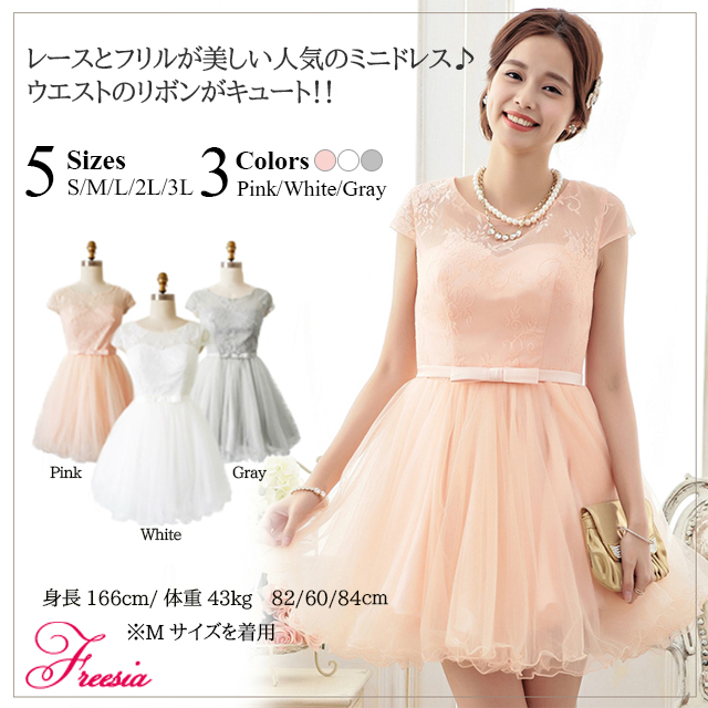 partydress and komono freesia | Rakuten Global Market: Wedding party ...