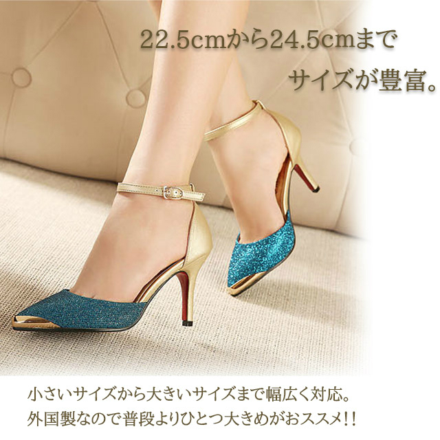 67c9e131985 ... also ships ♪ cute wedding shoes pumps large ankle strap heels legs hurt  high-heeled women s shoes not Quinceanera Quinceanera Alumni parties dress
