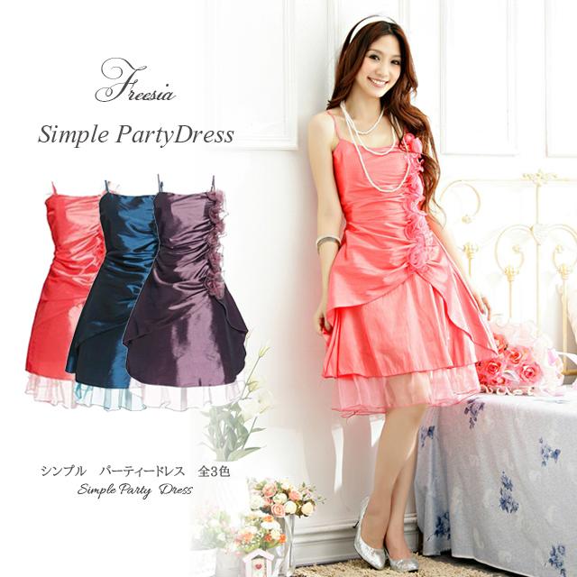 22040acdc6063 パーティードレス · ミディアムドレス · フォーマルドレス · パーティードレス大きいサイズ · Aラインドレス · パーティドレス ·  結婚式ワンピース