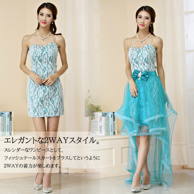 partydress and komono freesia | Rakuten Global Market: Mini prom ...