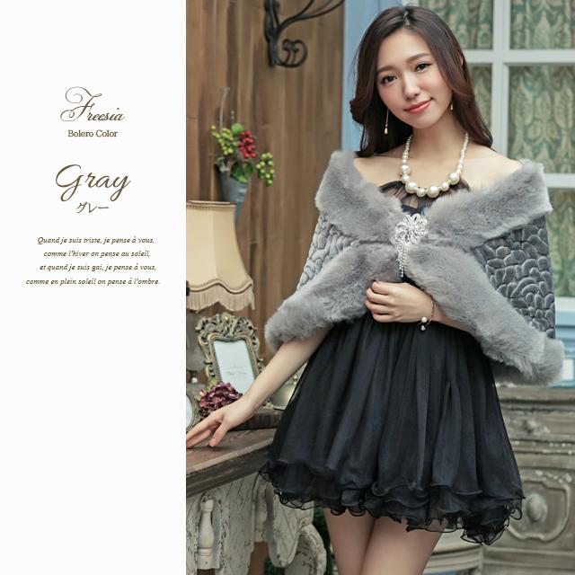 Great Party Dress Coat Furbolerobolero Wedding Fur Cardigan Formal Size Bolero Jacket Invited Parties