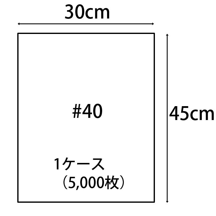 OPP透明カットシート カジュアルフラワーや花束、BOXアレンジ等ギフト包装に欠かせません 花資材 卸価格 【OPPカットシート】#40 30cm×45cm 5,000枚×@3.03 1ケース¥15,150 送料無料(一部除く)