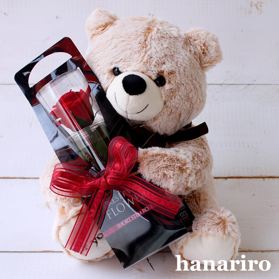 可愛らしいクマさんのぬいぐるみと一輪の赤薔薇をセットに あす楽12時まで受付中 クマさんと一輪の薔薇 プリザーブドフラワー お祝い 誕生日祝い 結婚祝い 結婚記念日 出産祝い 退職祝い 還暦祝い 開店祝い バレンタイン 敬老の日 お花 初売り ハロウィン お買得 ブリザードフラワ- 花 赤 プレゼント 送料無料 ギフト アニマル 贈り物