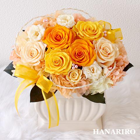 【香澄(かすみ)】 プリザーブドフラワー お祝い 結婚記念日 出産祝い その他記念日 お見舞い 開業祝い 法人 黄色オレンジ 誕生日祝い ギフト 送料無料 プレゼント 花 贈り物 ブリザードフラワ- お花 プリザ