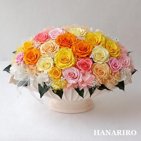 【ミックスローズ】 プリザーブドフラワー お祝い 誕生日祝い 結婚祝い 結婚記念日 退職祝い 還暦祝い お見舞い 開業祝い 法人 開店祝い ピンク 黄色オレンジ ギフト 送料無料 プレゼント 花 贈り物 ブリザードフラワ- お花 プリザ 母の日