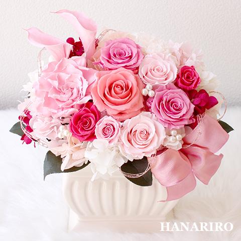 【優(ゆう)】 プリザーブドフラワー お祝い 結婚祝い 出産祝い その他記念日 お見舞い 開店祝い ピンク 誕生日祝い ギフト 送料無料 プレゼント 花 贈り物 ブリザードフラワ- お花 プリザ