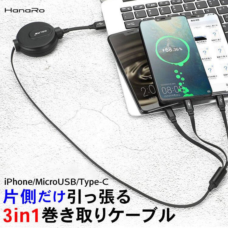 Iphone 充電 器 タイプ c