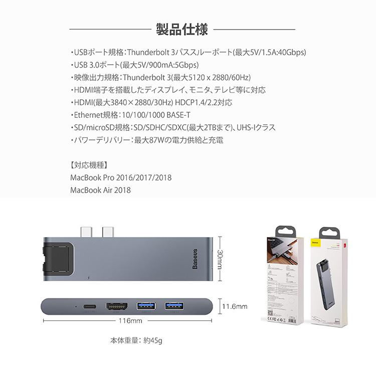 【楽天市場】USB C ハブ Type C MacBook Pro 2016 2017 2018 Air 2018 変換 HDMI ...