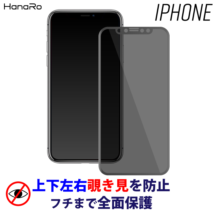 iPhone11 film iPhone11Pro iPhone11ProMax iphone xs tempered glass 360  degrees peep prevention 3D software frame iPhoneXR iPhoneXSMax iPhoneX  iPhone8