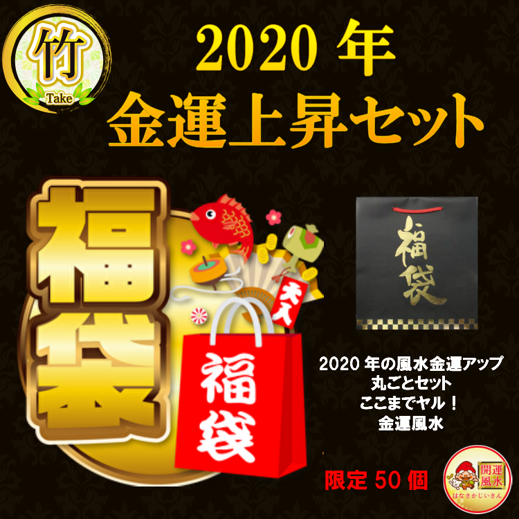 お 財布 色 風水 2020
