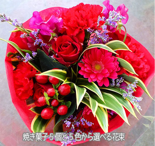 And Suites Set Flower Baked Five Bouquet White Day Celebration Gift Birthday Woman Her Girl Friend Fun Packaging Messe