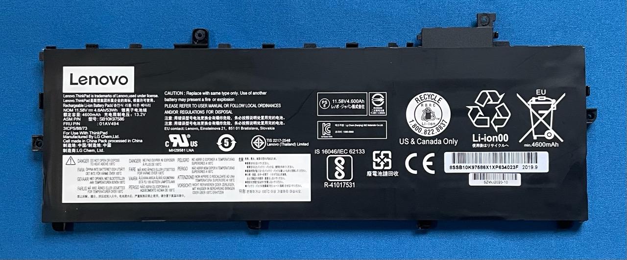 メーカー在庫限り品 純正新品 Lenovo 在庫一掃 ThinkPad X1 Carbon バッテリー 第6世代 第5世代 01AV494 用