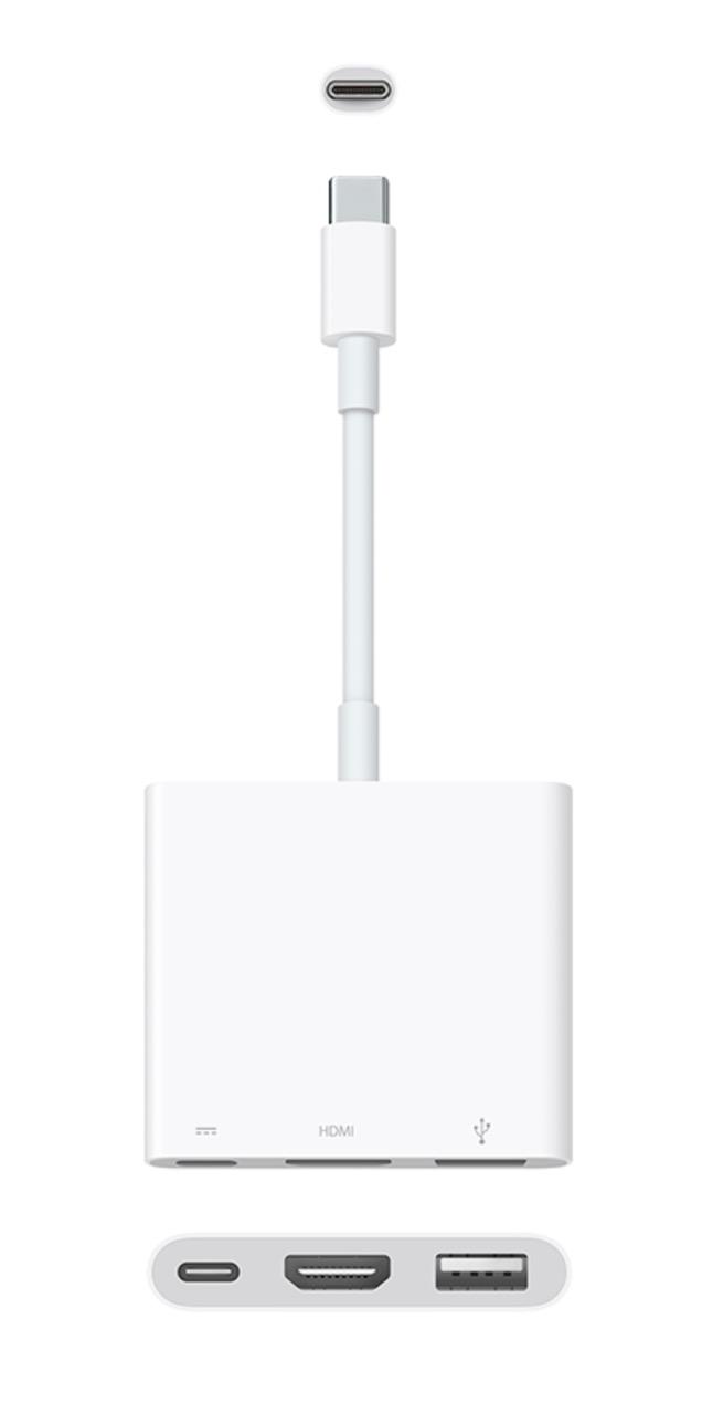 純正新品 Apple 爆売り お買得 USB-C Digital AV Multiport アダプタ