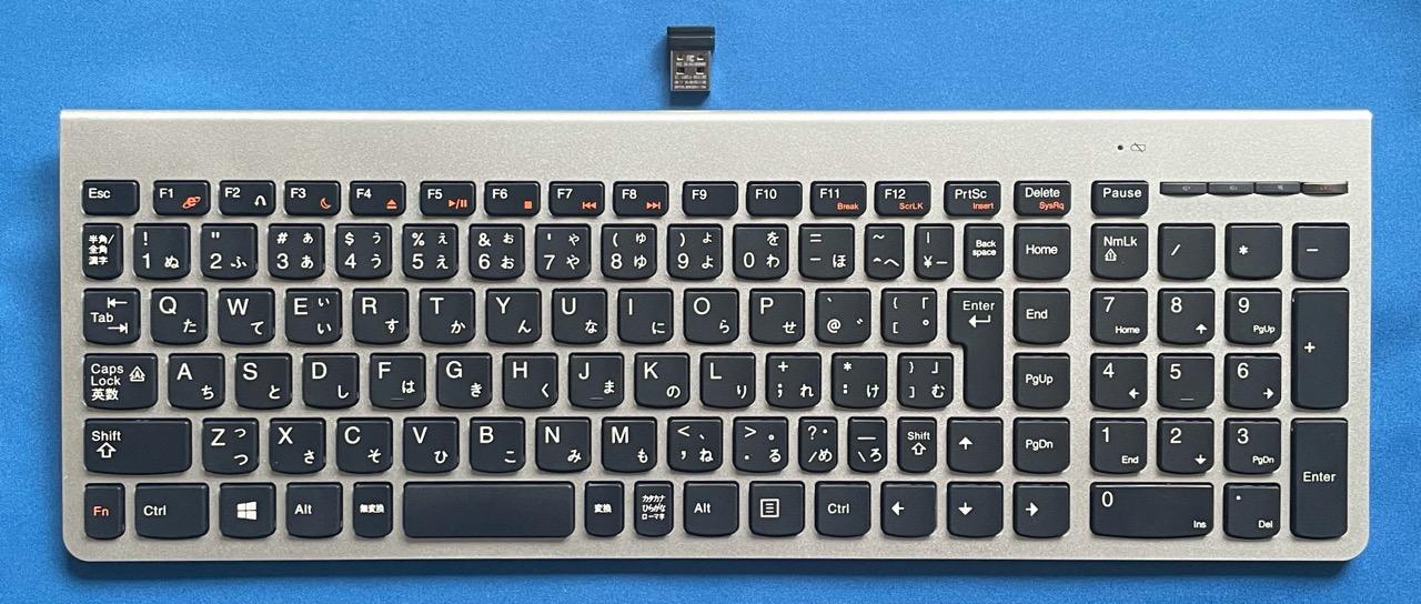 ワイヤレスキーボード 純正新品 市場 Lenovo タイムセール 国内発送 シルバー SK-8861