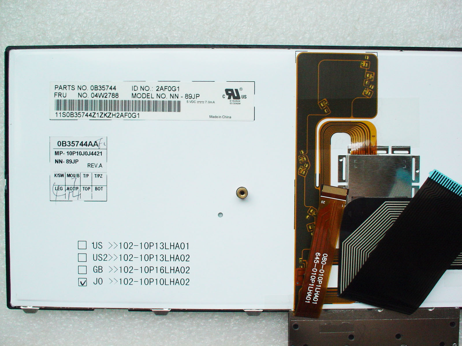 Keyboard: for genuine brand new Lenovo X1, etc  (04W2788, 0B35744) domestic  shipping