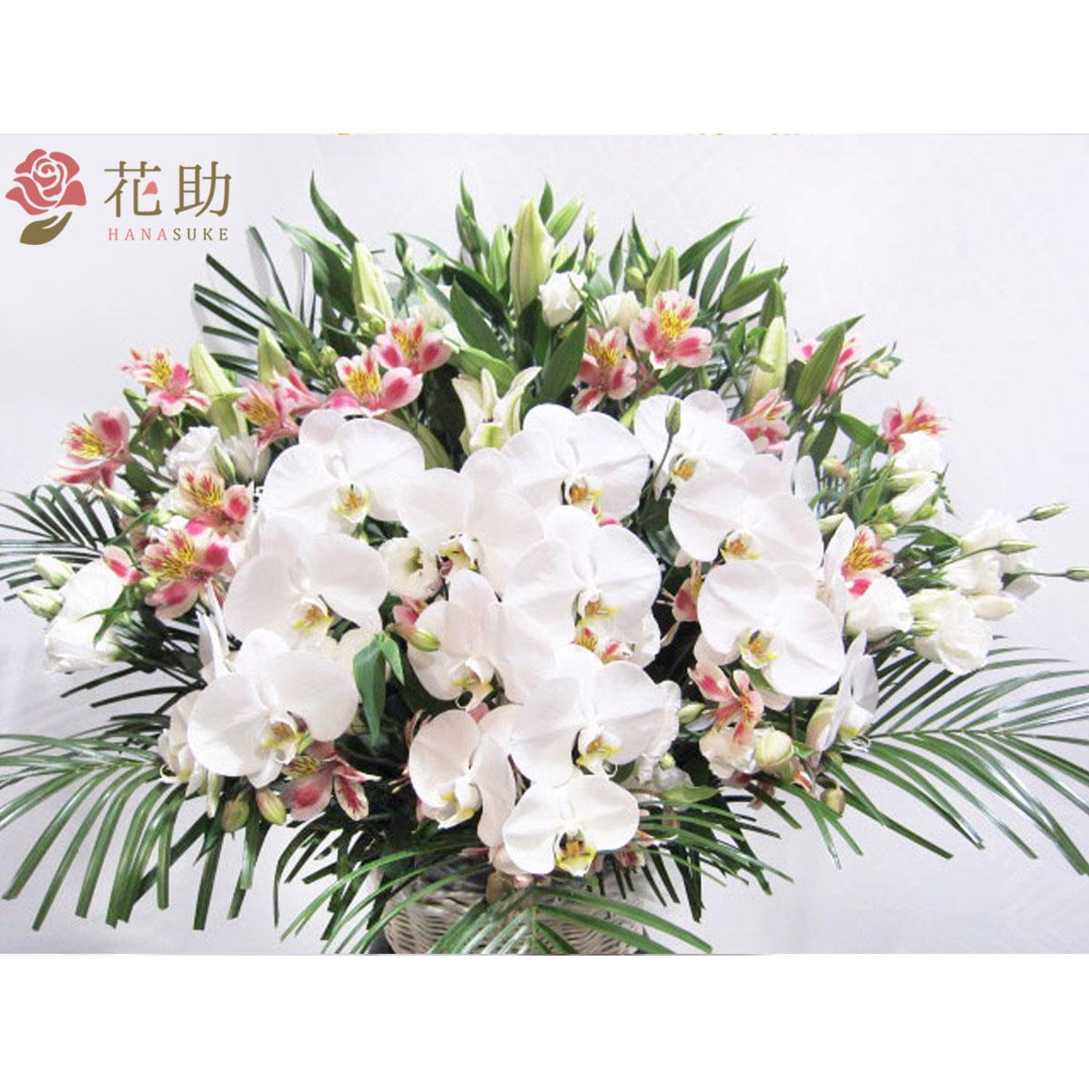 【花】フラワーコンシェルジュが厳選した花屋のお祝いアレンジメント花 80000円 送料無料 即日配達【_メッセ入力】