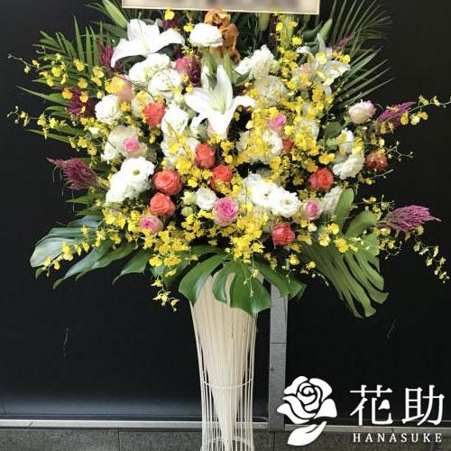 【スタンド花】フラワーコンシェルジュが厳選した花屋のユリ入りスタンド花1段 30000円 【楽ギフ_メッセ入力】