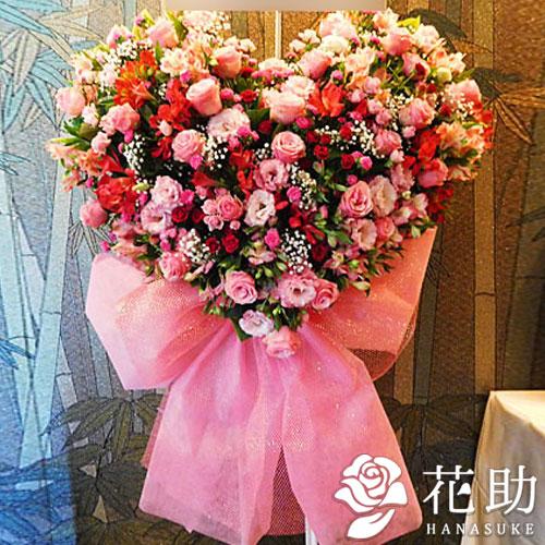 【スタンド花】フラワーコンシェルジュが厳選した花屋のハート型スタンド花1段【リボン付】35000円 【_メッセ入力】