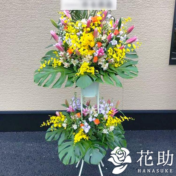 お祝いスタンド花1段 20000円