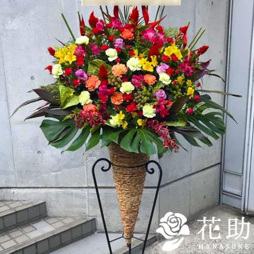 【スタンド花】フラワーコンシェルジュが厳選した花屋の【赤バラ入り】スタンド花1段 22000円【楽ギフ_メッセ入力】オープン 開店祝い、移転祝い、発表会、結婚祝い、ビジネスイベントなどのお祝いに即日発送