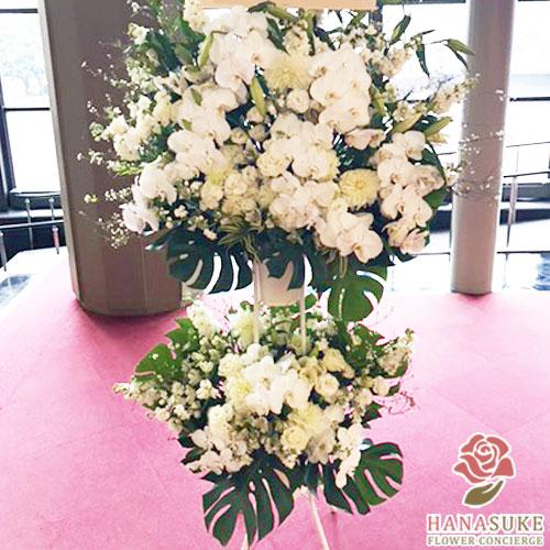 【花】フラワーコンシェルジュが厳選した花屋のお祝いスタンド花2段 40000円【あす楽対応】【楽ギフ_メッセ入力】オープン 開店祝い、移転祝い、発表会、結婚祝い、ビジネスイベントなどのお祝いに即日発送