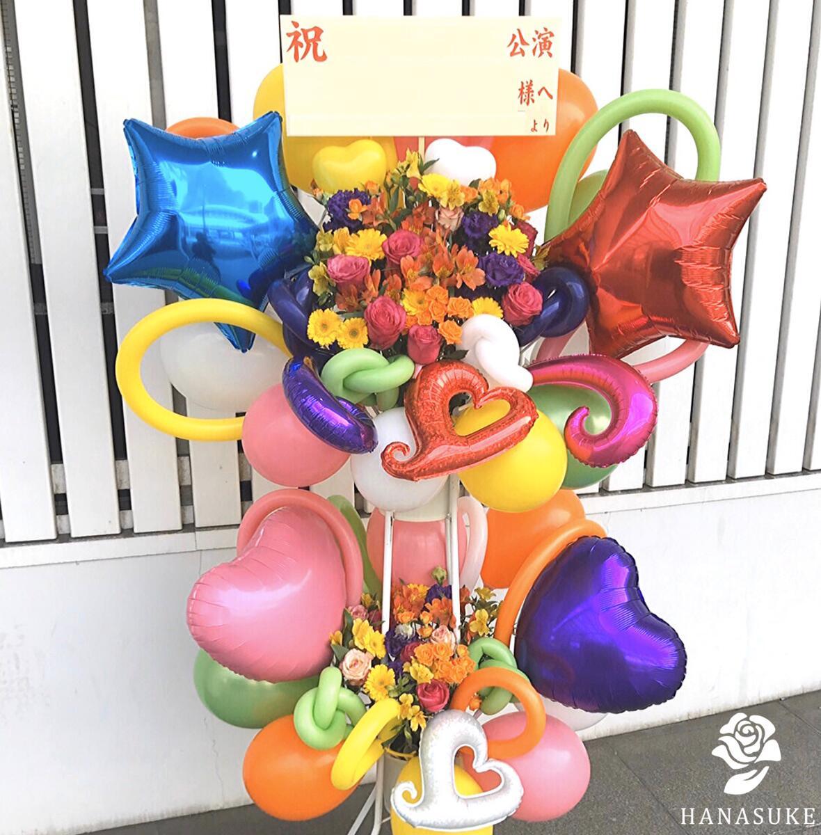 【バルーンフラワースタンド花】フラワーコンシェルジュが厳選した花屋のバルーンスタンド花 2段 20000円 送料無料 即日発送【楽ギフ_メッセ入力】【あす楽対応】