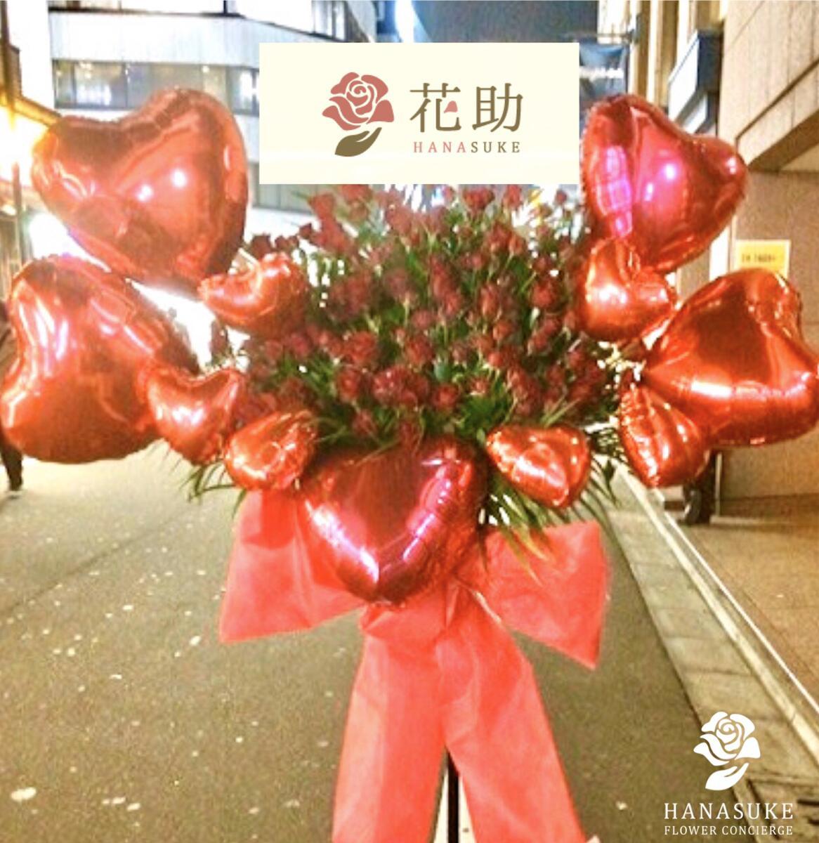 【バルーンフラワースタンド花】フラワーコンシェルジュが厳選した花屋のバルーンスタンド花 1段 40000円 送料無料 即日発送【_メッセ入力】