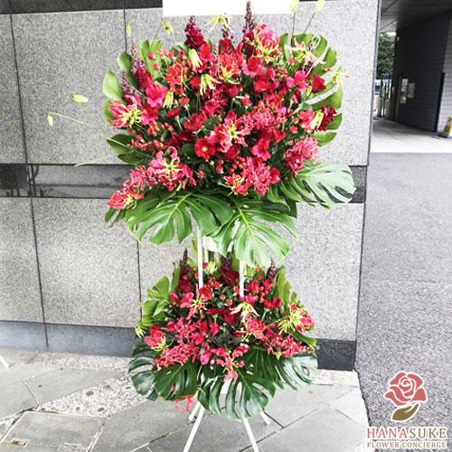 【花】フラワーコンシェルジュが厳選した花屋のお祝いスタンド花2段 25000円【あす楽対応】【楽ギフ_メッセ入力】結婚式へのお祝い、発表会、移転祝い、ビジネスイベントなどのお祝いに即日発送