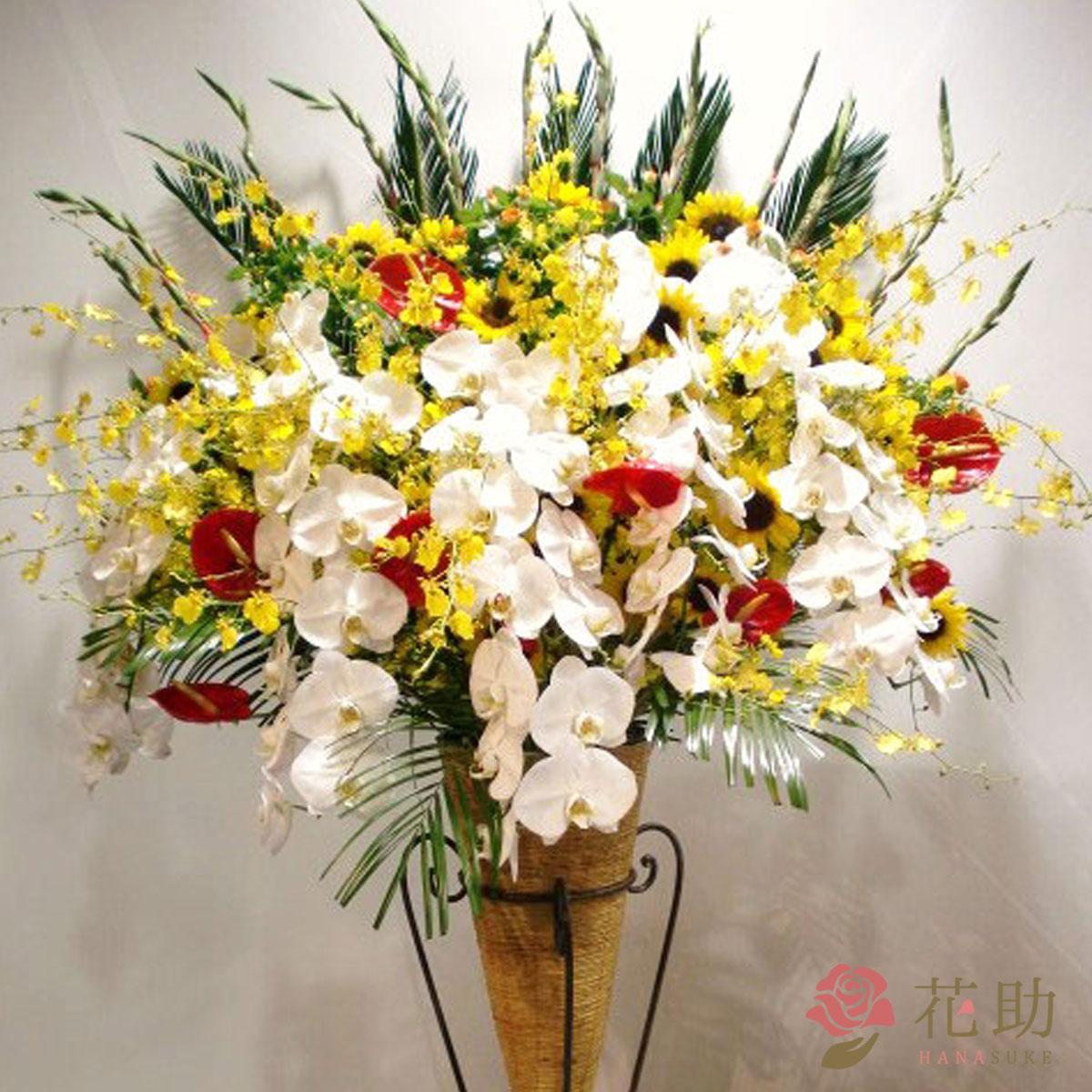 【スタンド花】フラワーコンシェルジュが厳選した花屋のお祝いスタンド花1段 55000円 【あす楽対応】【楽ギフ_メッセ入力】送料無料、即日配達